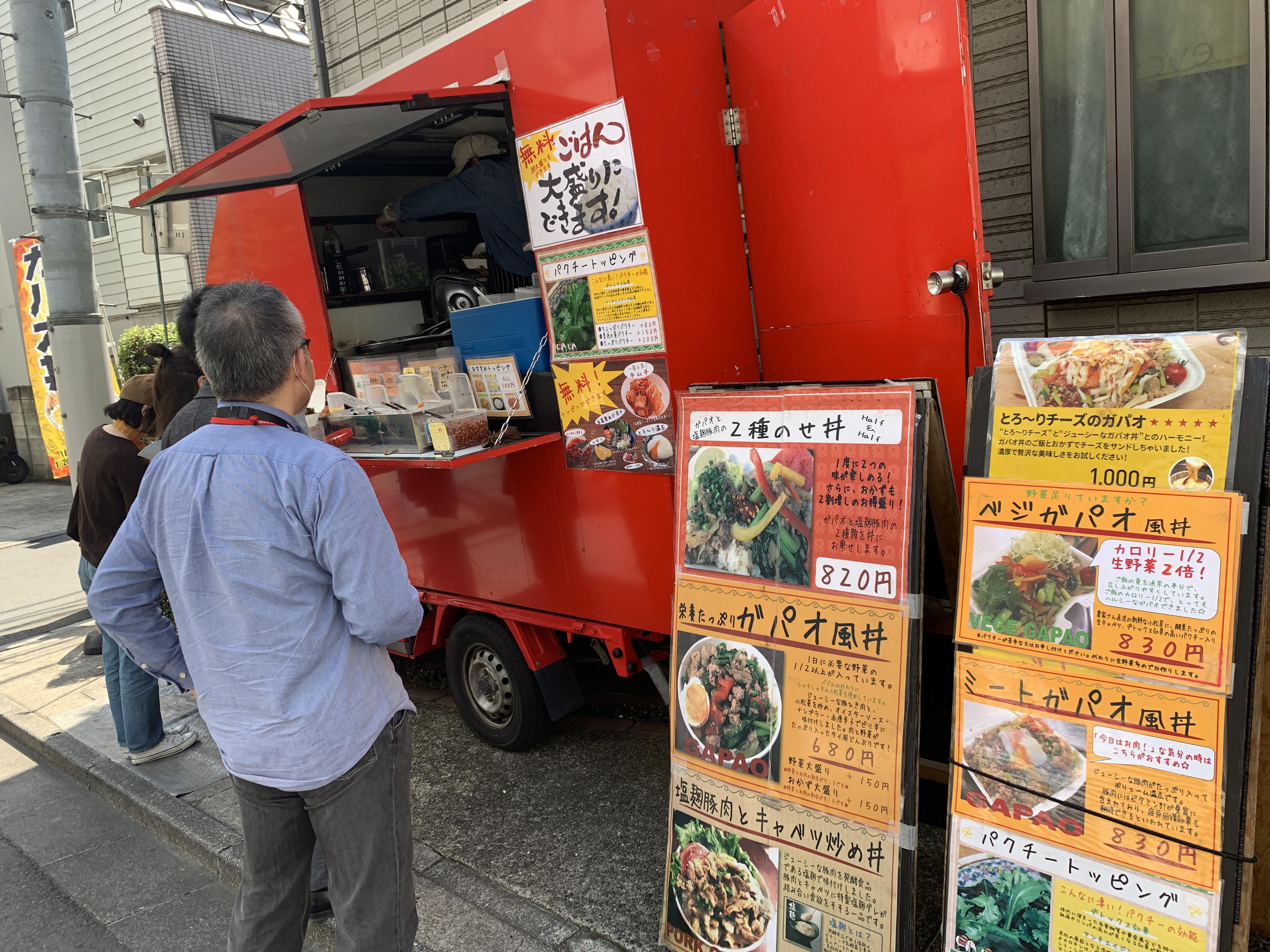 原宿キッチンカー巡り (vol2.ガパオ風と塩麹豚肉とキャベツ炒めの二種丼)